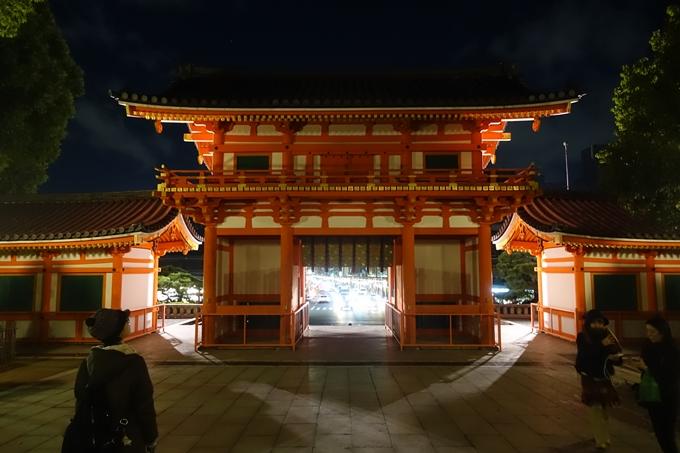 京都紅葉速報2018 その24 清水寺_ライトアップ No54