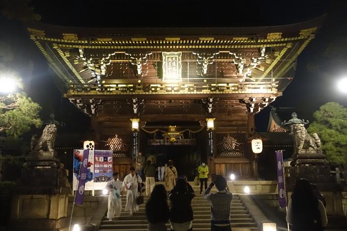 京都のライトアップ2018 北野天満宮 No3