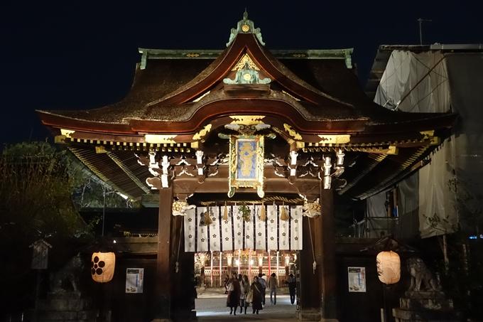 京都のライトアップ2018 北野天満宮 No4