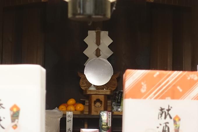 京都紅葉速報2018 その23 御金神社 No10