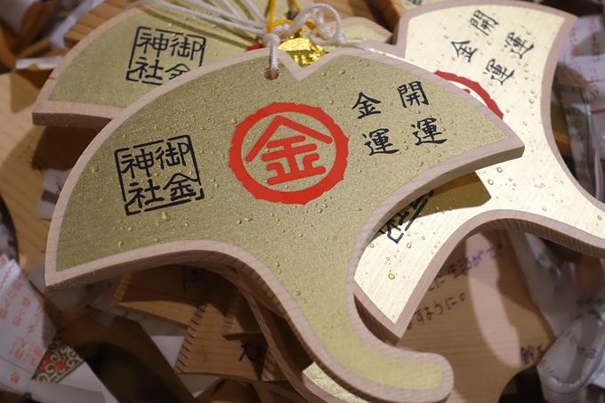 京都紅葉速報2018 その23 御金神社 No15