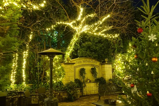 北山ウェディングストリート クリスマスイルミネーション No12