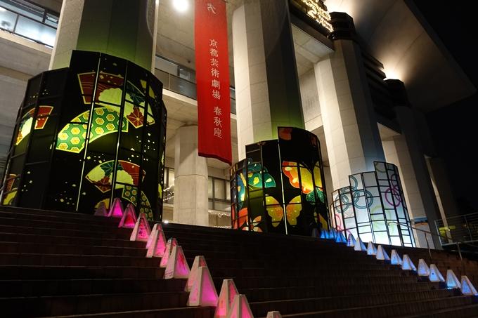 京都のライトアップ2018 京都造形芸術大学 No4