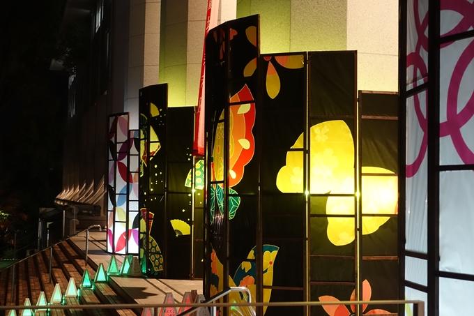 京都のライトアップ2018 京都造形芸術大学 No9
