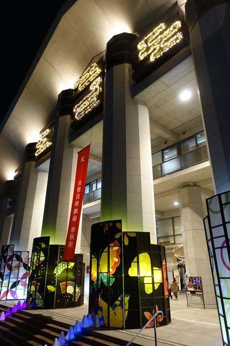 京都のライトアップ2018 京都造形芸術大学 No10