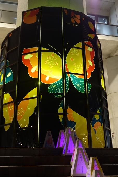 京都のライトアップ2018 京都造形芸術大学 No14