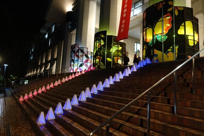 京都のライトアップ2018 京都造形芸術大学 No15