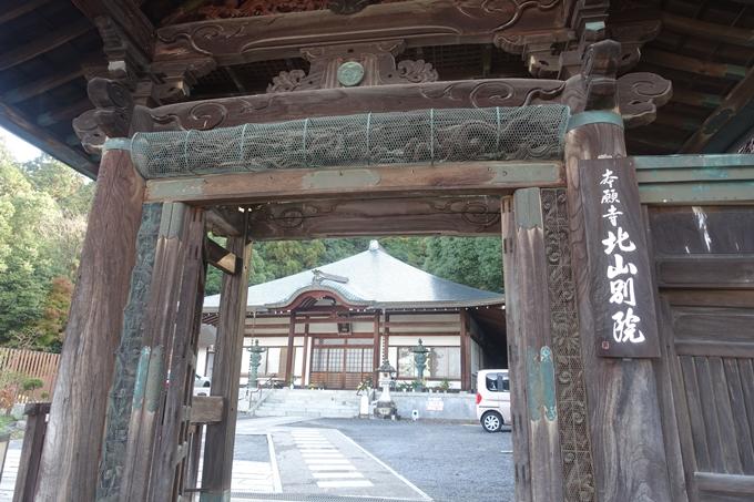 本願寺北山別院 No6