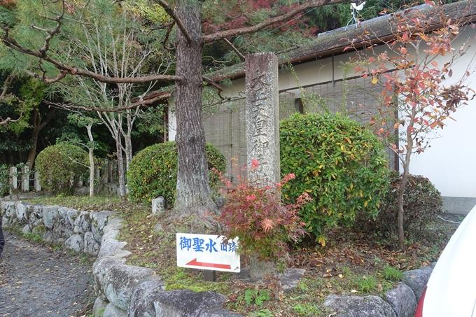 本願寺北山別院 No11