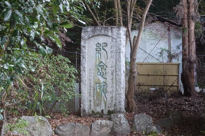 本願寺北山別院 No12