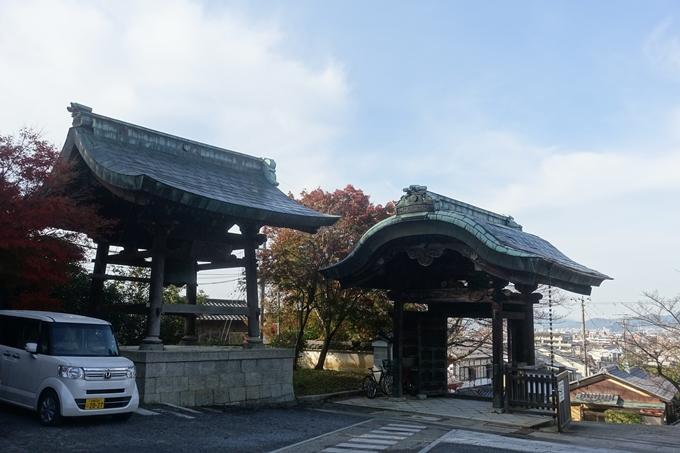 本願寺北山別院 No18