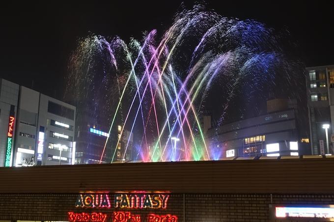 京都のライトアップ2018 京都駅ビル No6