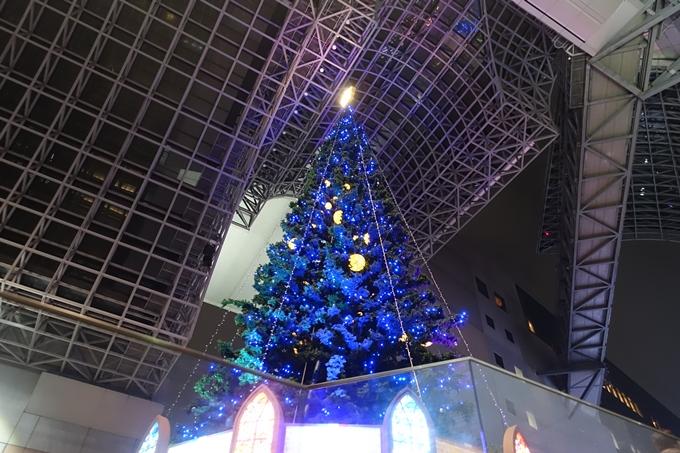 京都のライトアップ2018 京都駅ビル No9