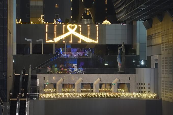 京都のライトアップ2018 京都駅ビル No11