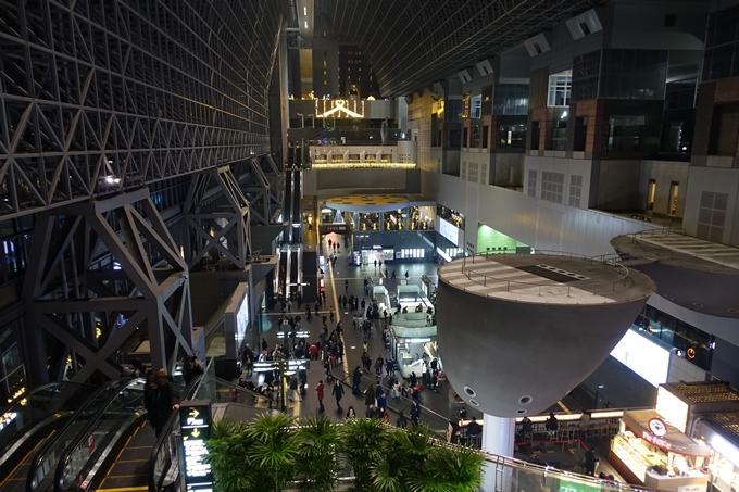 京都のライトアップ2018 京都駅ビル No12