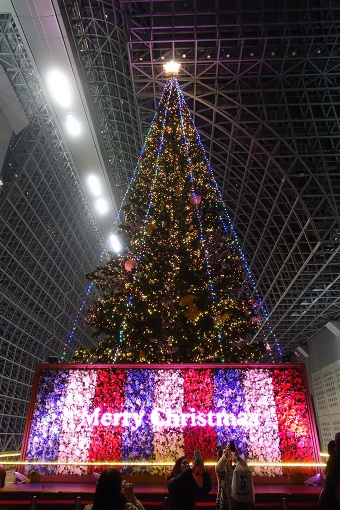 京都のライトアップ2018 京都駅ビル No13