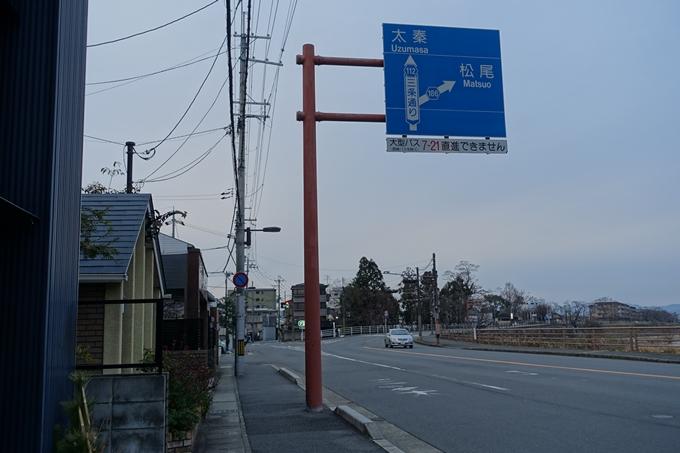 西高瀬川起点 No10