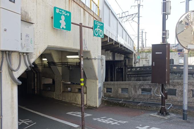 西大路通り_JR西大路駅 No9