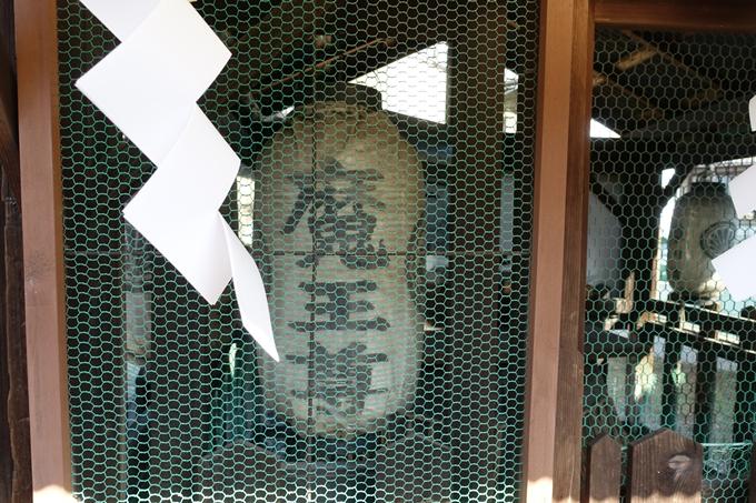 稲住神社 No8