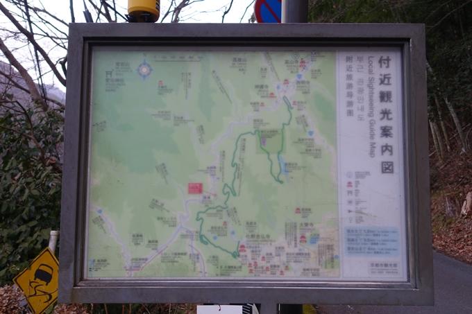 愛宕山鉄道_ケーブルカー廃線跡 No6