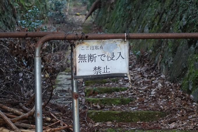 愛宕山鉄道_ケーブルカー廃線跡 No18
