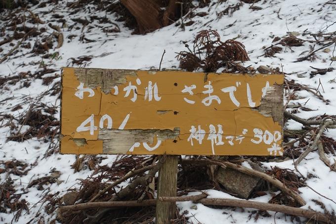 愛宕山鉄道_愛宕神社 No18