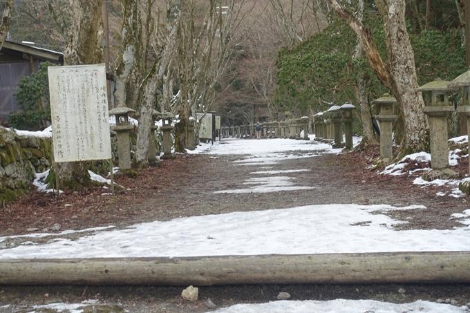 愛宕山鉄道_愛宕神社 No21