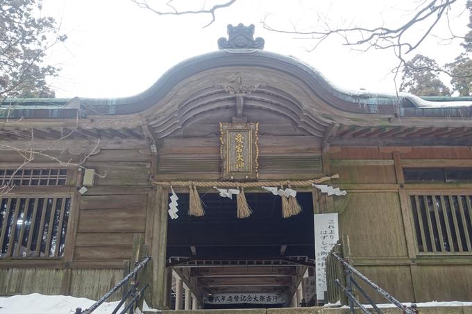 愛宕山鉄道_愛宕神社 No40