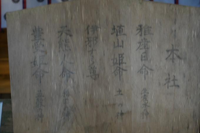 愛宕山鉄道_愛宕神社 No45