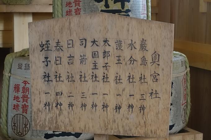 愛宕山鉄道_愛宕神社 No55