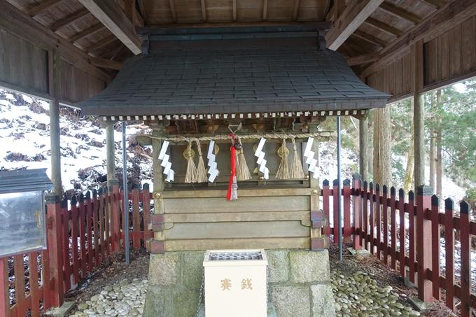 愛宕山鉄道_愛宕神社 No76