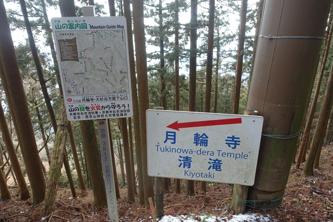 愛宕山鉄道_愛宕神社 No81