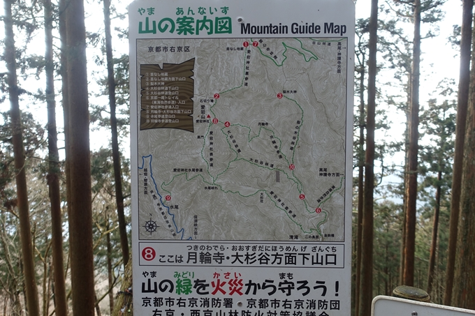 愛宕山鉄道_愛宕神社 No82