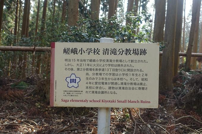 愛宕山鉄道_愛宕神社 No111