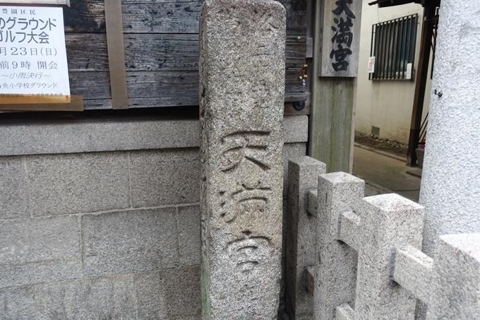 神明神社 No5
