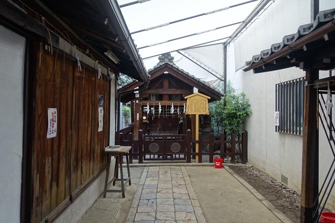 神明神社 No8