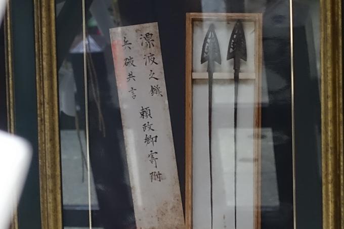 神明神社 No16