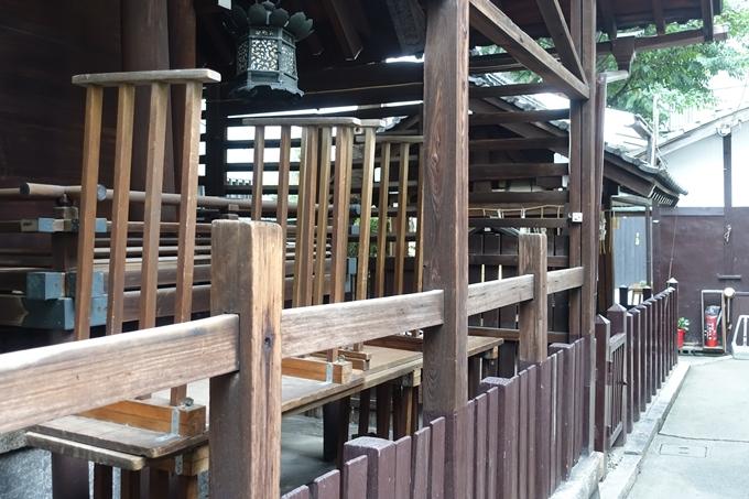 神明神社 No21