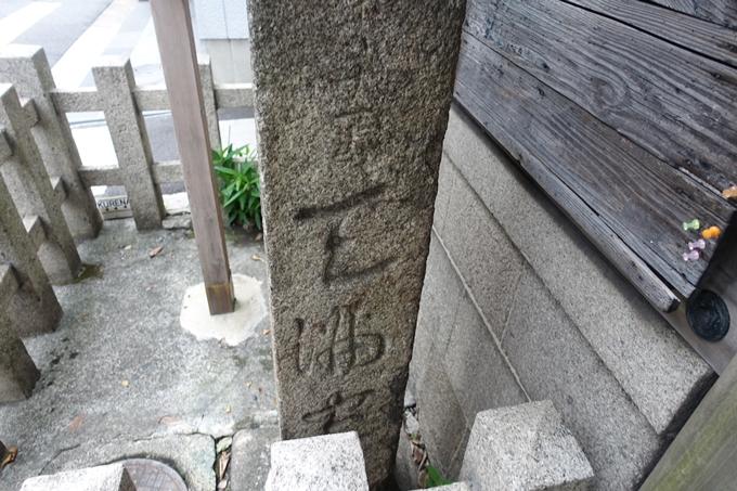 神明神社 No23
