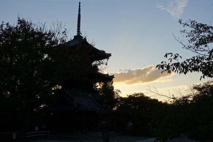 鎌倉地蔵尊・殺生石 No3