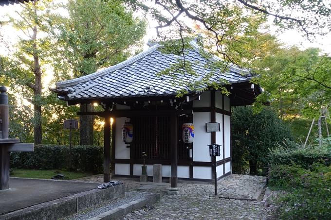 鎌倉地蔵尊・殺生石 No4