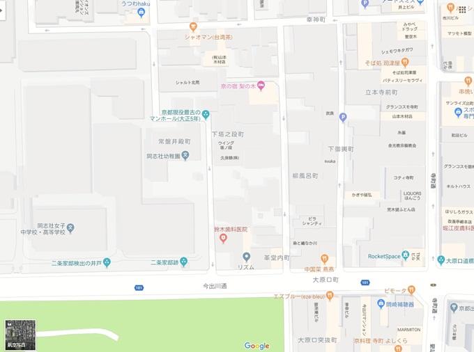 京都市最古のマンホール No10