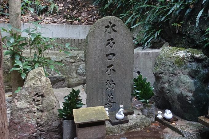 波切不動尊_一乗寺 No14