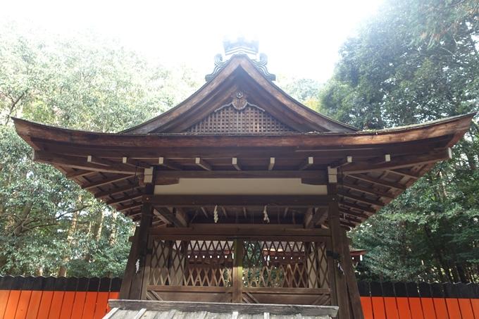 御蔭神社 No12