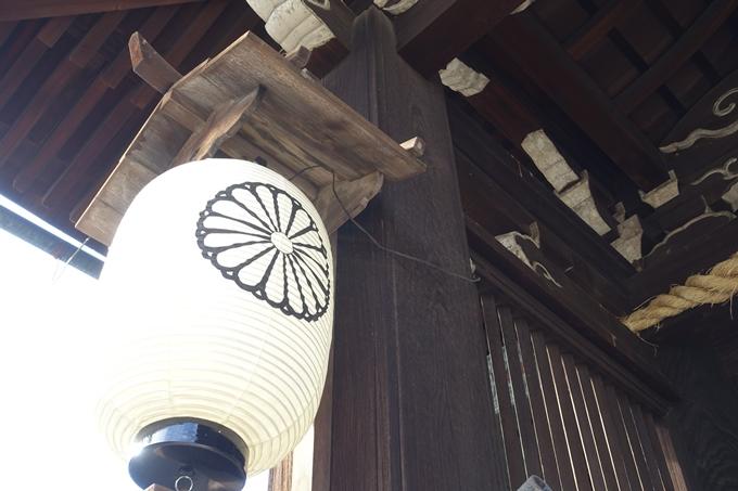 六孫王神社 No10