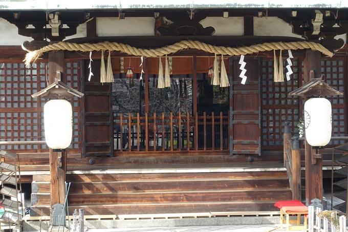 六孫王神社 No12