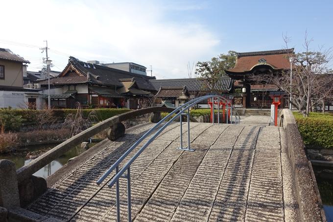 六孫王神社 No21
