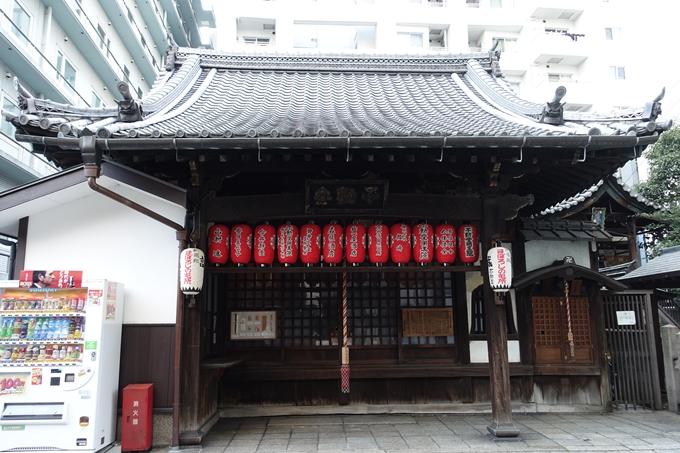 不動堂明王院 No2