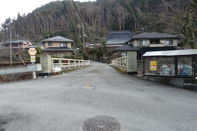 守谷神社・冨士神社 No4