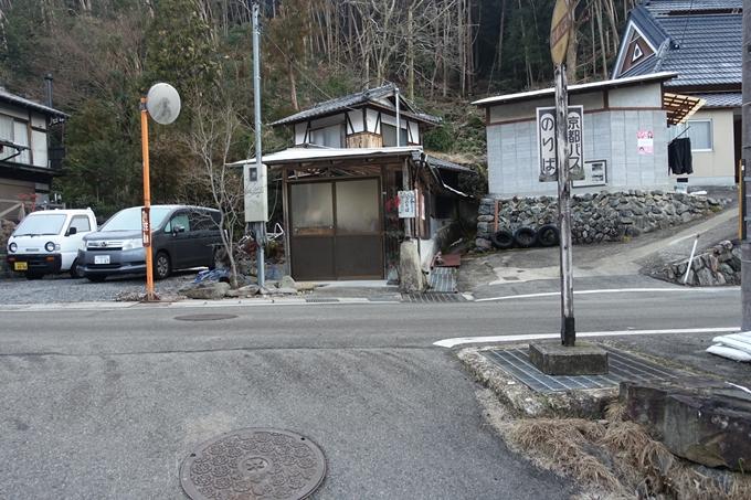 守谷神社・冨士神社 No6